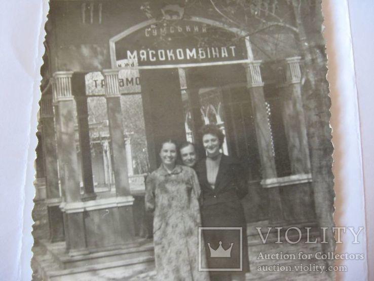 """Фото """"Сумской мясокомбинат"""", фото №3"""