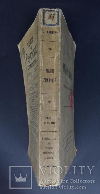 Практическая Магия Оккультные науки 1900 г, фото №3