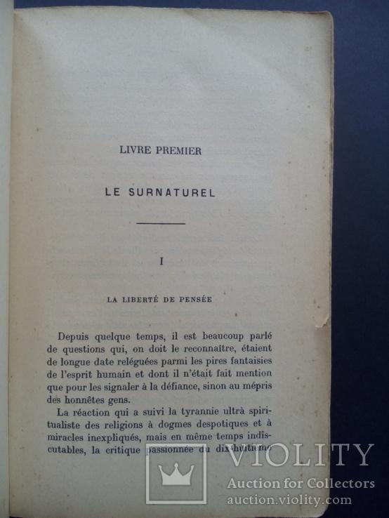 Практическая Магия Оккультные науки 1900 г, фото №7