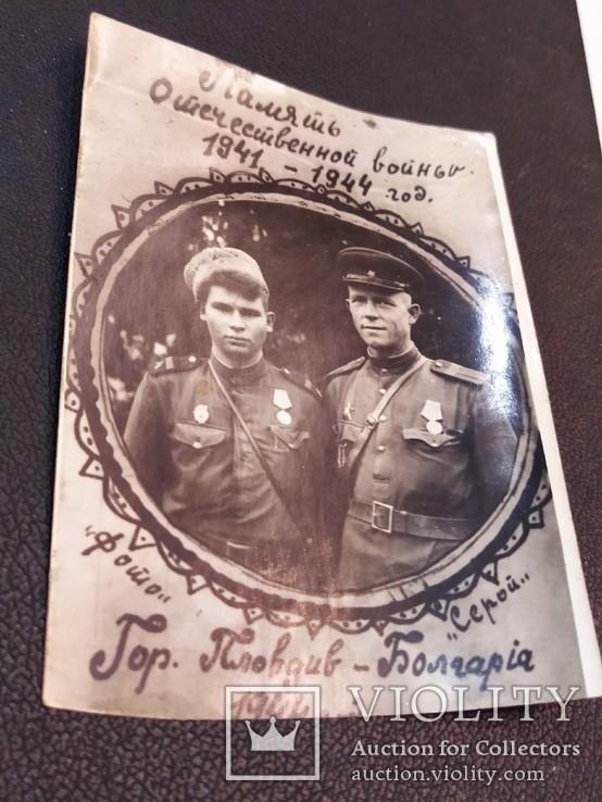 Фото с войны 1944 год - офицеры Болгария Пловдив, фото №2