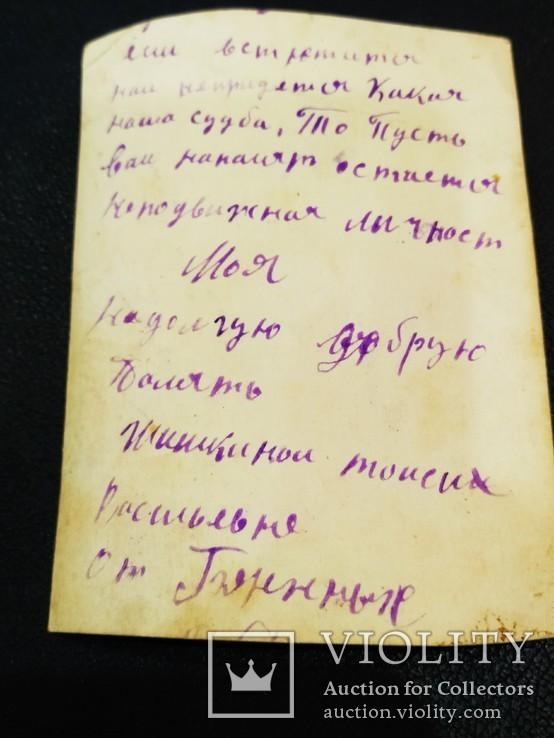 Фото с войны 1944 год - офицеры Болгария Пловдив, фото №7