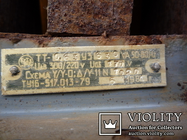 Тансформатор железо, фото №6