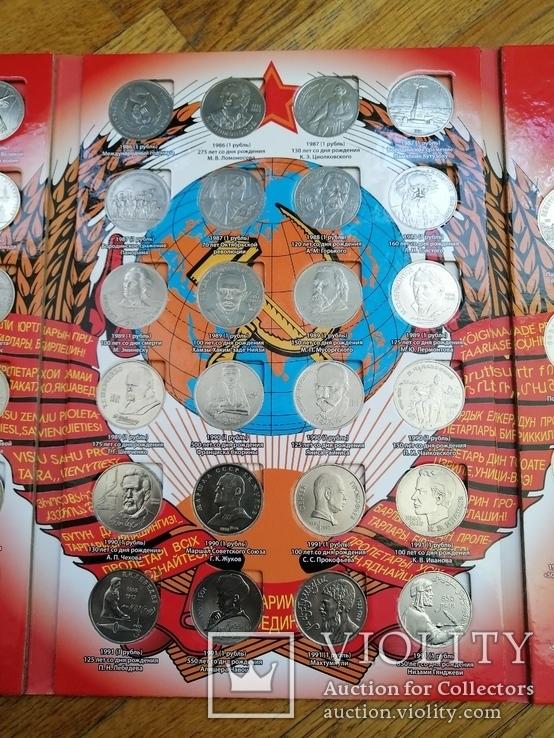 Ювілейні монети СССР (комплект), фото №4
