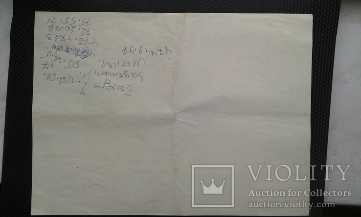 5 карточек потребителя (Киев, Ивано-Франковск), фото №6