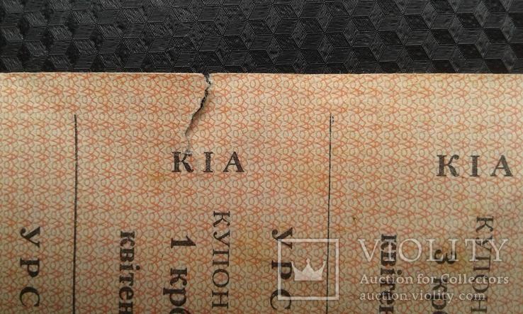 5 карточек потребителя (Киев, Ивано-Франковск), фото №8