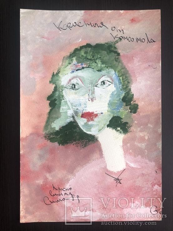 Геннадий Денисенко (GeDe), рисунок