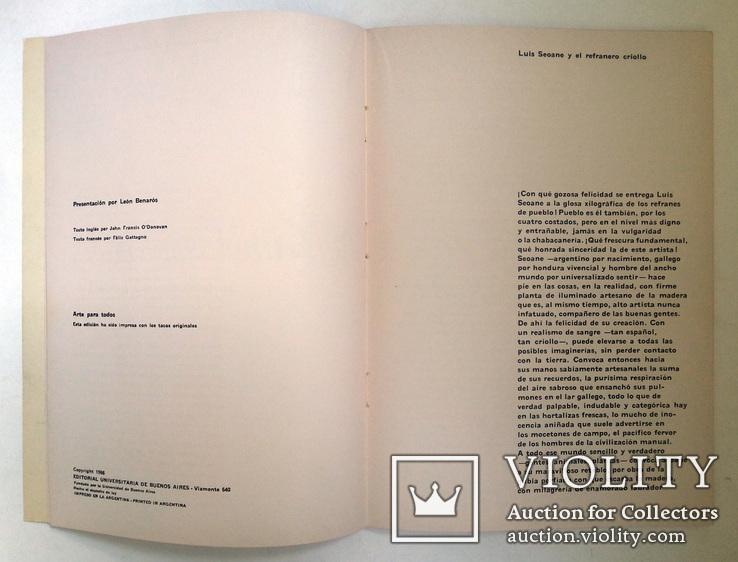 Луис Сеоане альбом 32 цветные ксилографии тир 500 экз 1965, фото №5