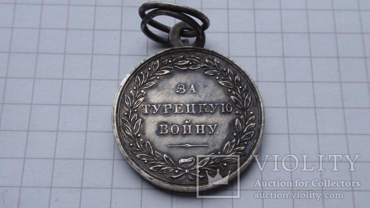 Медаль За Турецкую войну 1828-1829 гг.