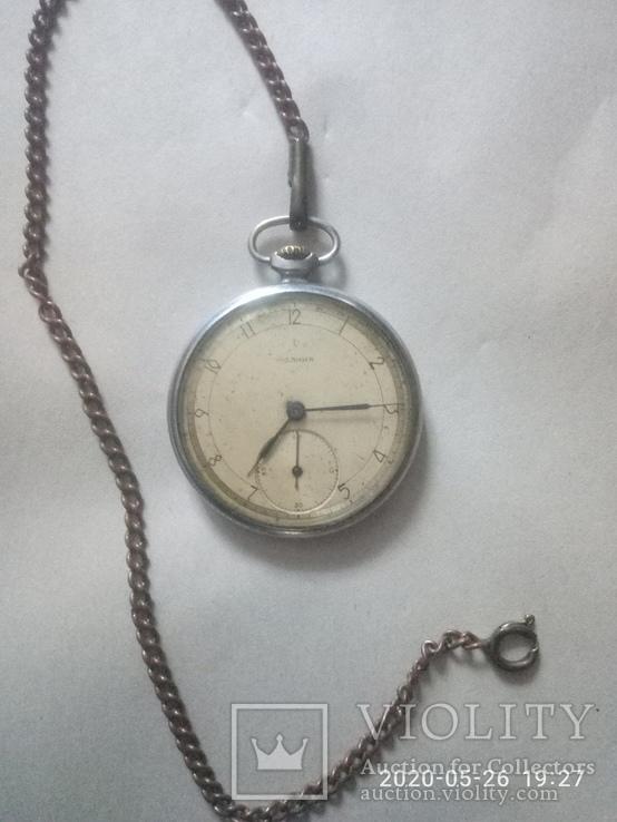 Часы карманные Молния-1950г