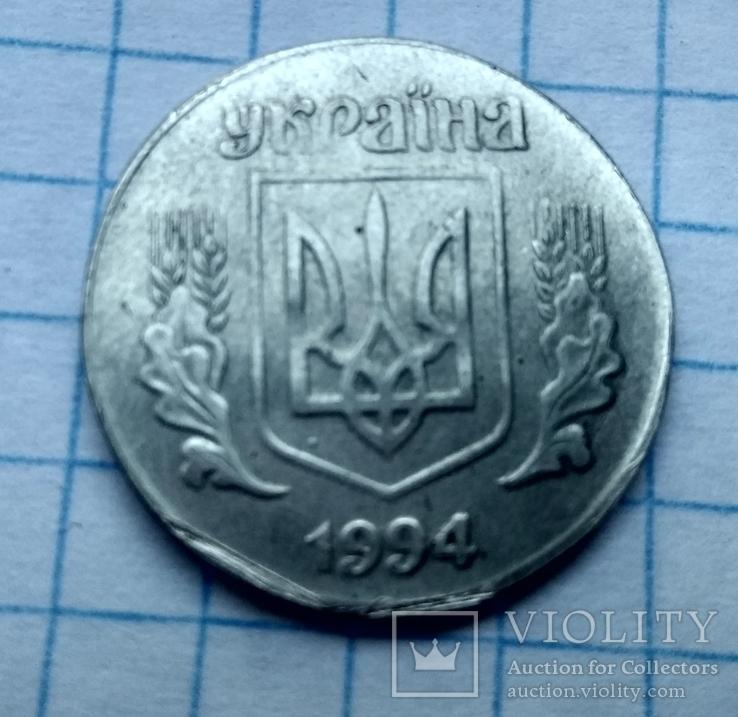 25 копейка 1994 года с алюминия. Копия., фото №2