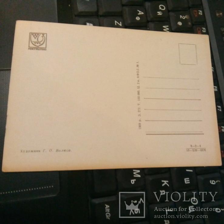 """Горобиевская (Валюга) """"З новорічним святом!"""" 1969, Мистецтво, тир. 150 тис., редкая!, фото №3"""