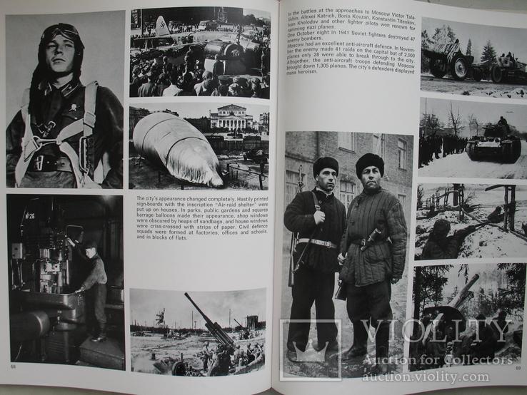 """Moscow"" фотоальбом 1975 год, футляр (на английском языке), фото №11"