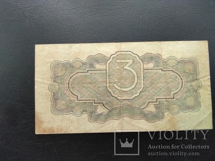 3 рубля 1934 с подписью, фото №3