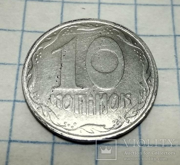 10 копейка 1996 года с алюминия. Копия., фото №3