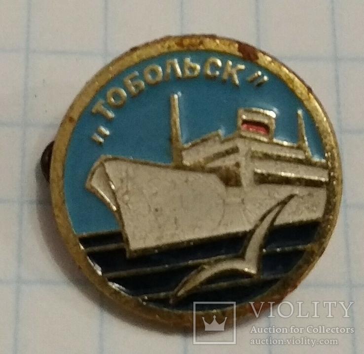 Корабль Тобольск, фото №2