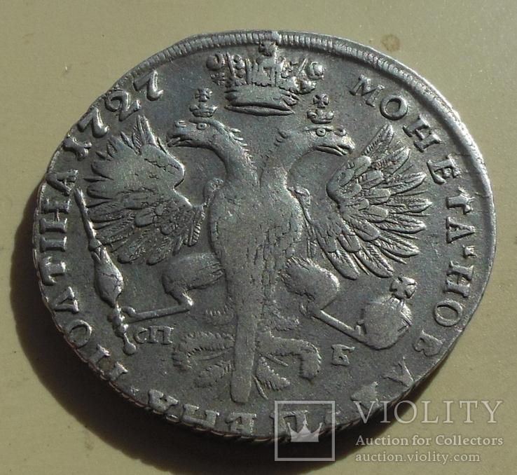 Полтина 1727 Пётр II