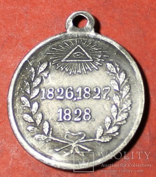 Медаль За Персидскую войну  копия, фото №3