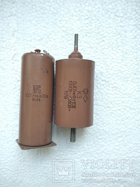 Старинные конденсаторы СССР