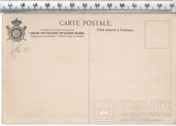 Первая мировая. Агитационная открытка., фото №3
