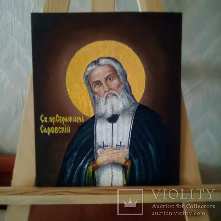 Икона Св.пр.Серафим Саровский, фото №5