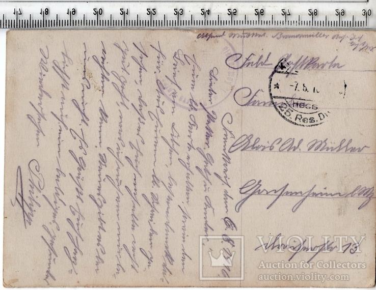 Первая мировая. Открытка. 1916 год.(2), фото №3
