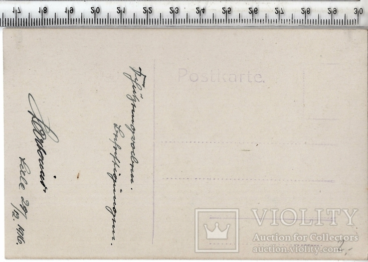 Первая мировая. Открытка. 1916 год.(3), фото №3
