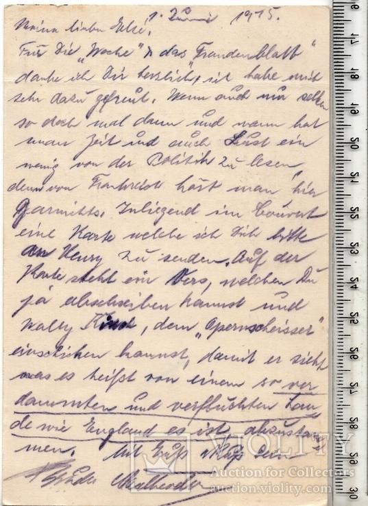 Первая мировая. Открытка. 1915 год.(3), фото №3