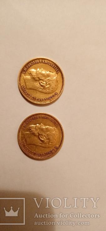 5 рублей 1898 2 штуки, фото №2