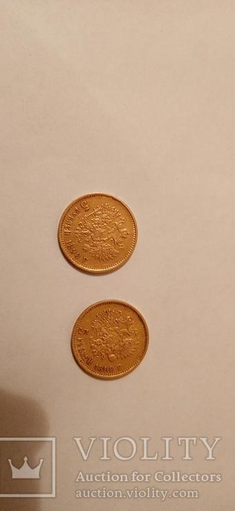 5 рублей 1898 2 штуки, фото №3