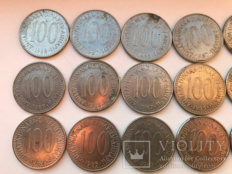 53 монеты Югославии ( 100,50,20,10,5,2), фото №2