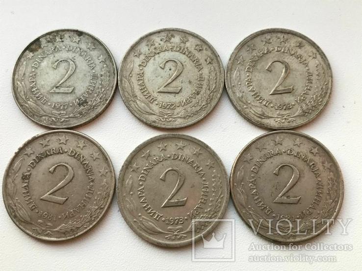 53 монеты Югославии ( 100,50,20,10,5,2), фото №10
