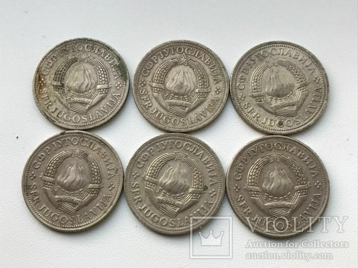 53 монеты Югославии ( 100,50,20,10,5,2), фото №11