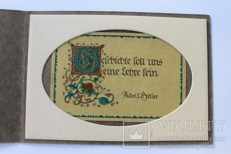 Поздравительная открытка Германия Рейх, фото №2