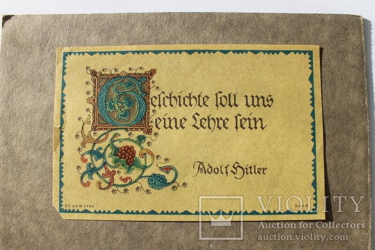 Поздравительная открытка Германия Рейх, фото №5