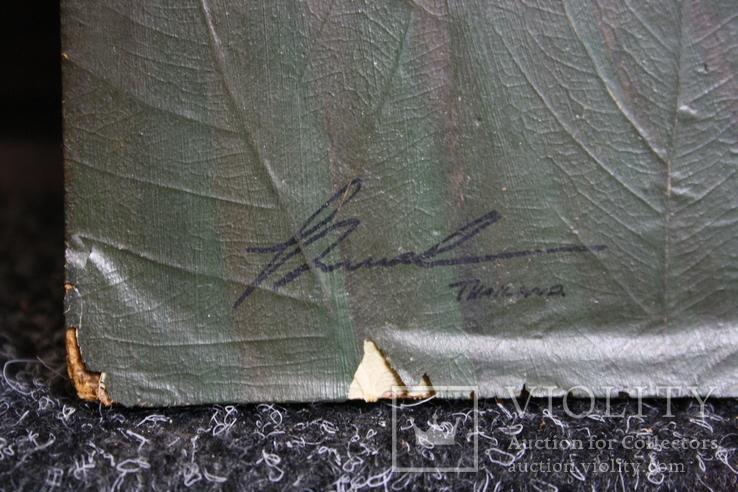 Картина с подписью, фото №13