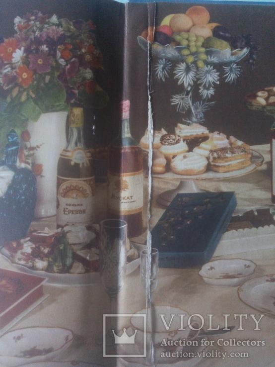 Книга о вкусной и здоровой пище 1955, фото №4