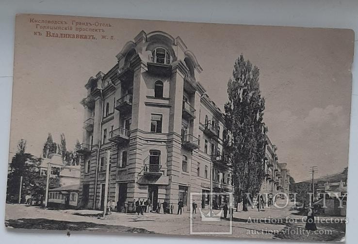 Кисловодск, фото №2