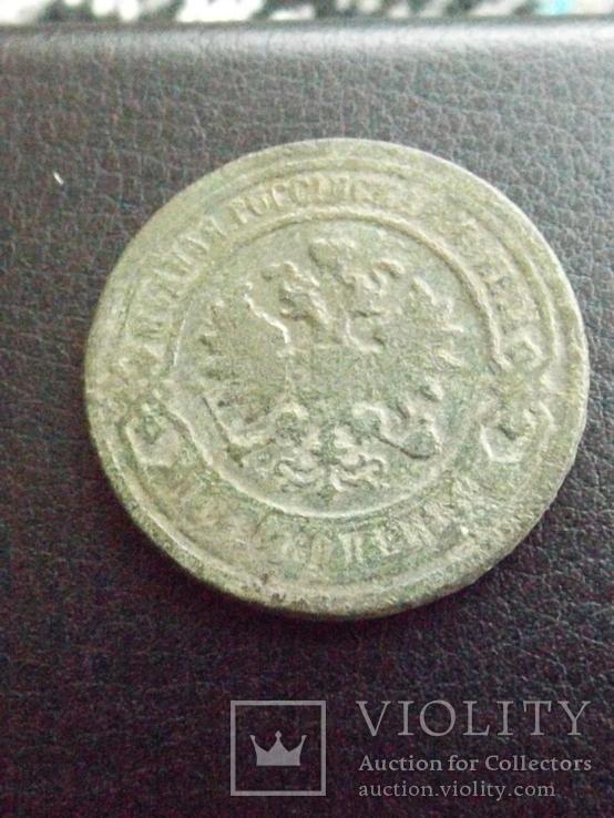 2 копейки  1896 год, фото №4