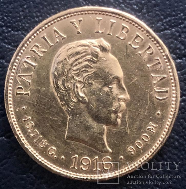 10 песо 1916 год Куба, фото №3