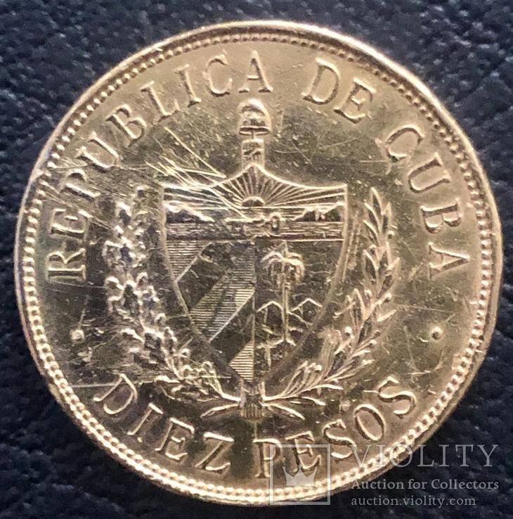 10 песо 1916 год Куба, фото №5