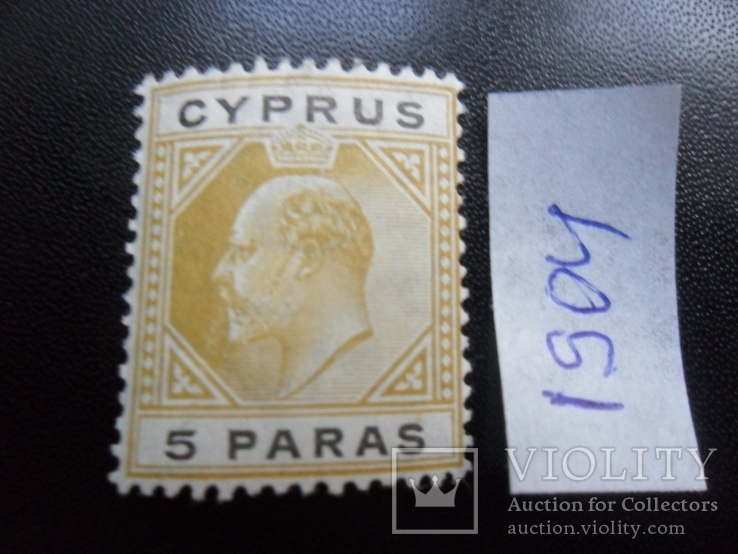 Британские колонии. Кипр. 1904 г.  MLH, фото №2