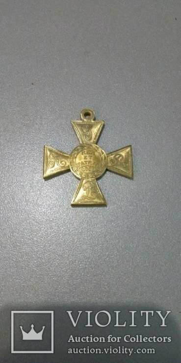 Крест Виртути Милитари 1831 года Virtuti militari копия бронза, фото №2
