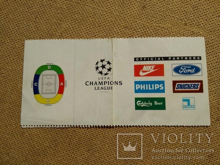 Билет на матч Спартак - Барселона Лужники 1994г., фото №3