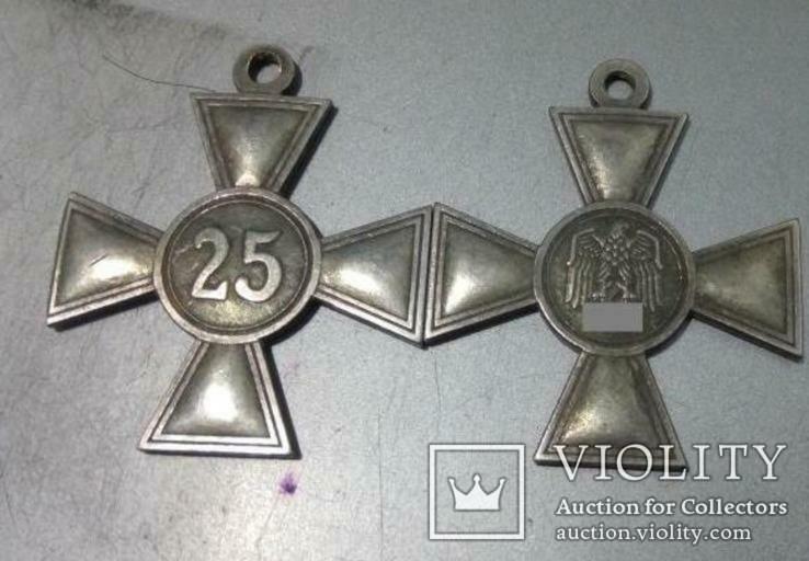 Крест Германия Третий Рейх Крест за 25 лет выслуги в Вермахте копия