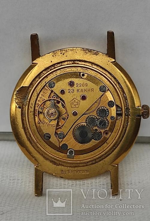 Годинник Луч AU 10 microns, фото №3