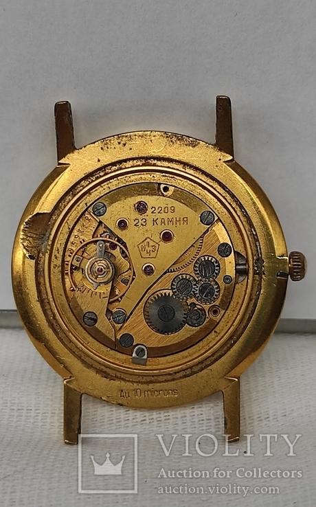Годинник Луч AU 10 microns, фото №4