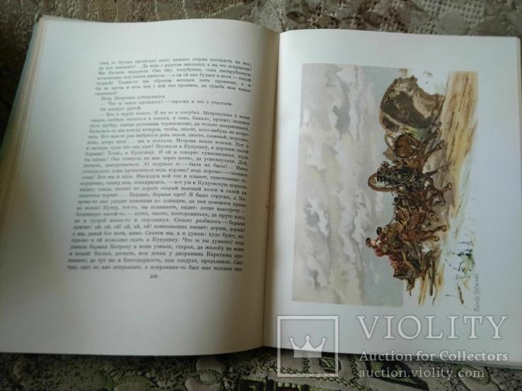 1949, Записки охотника. Тургенев И. Иллюстрации Петра Соколова, фото №5