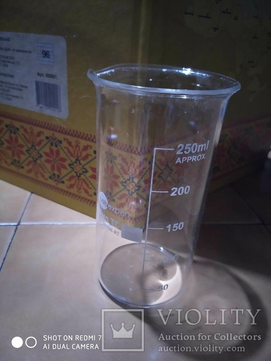 Термостойкий стакан 250 мл