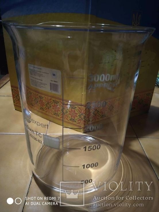 Термостойкий стакан 3000 мл