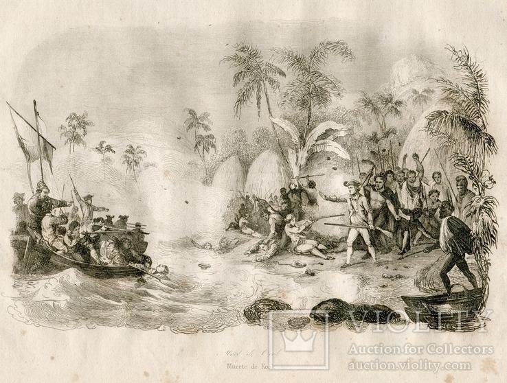 Старинная гравюра. Гибель капитана Кука. 28х17см, фото №3